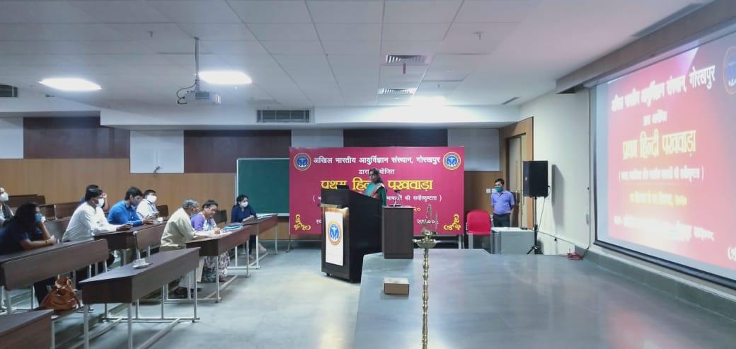 Hindi Pakhwada (14th to 29th Sept 2020)