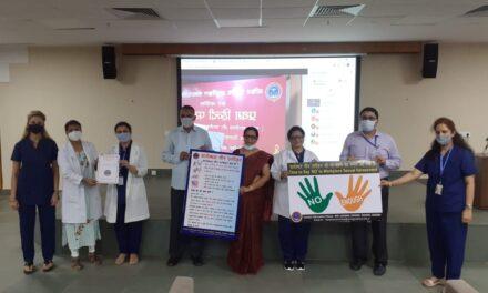 1st Sensitisation Programme by Vishaka committee (24.09.2020)