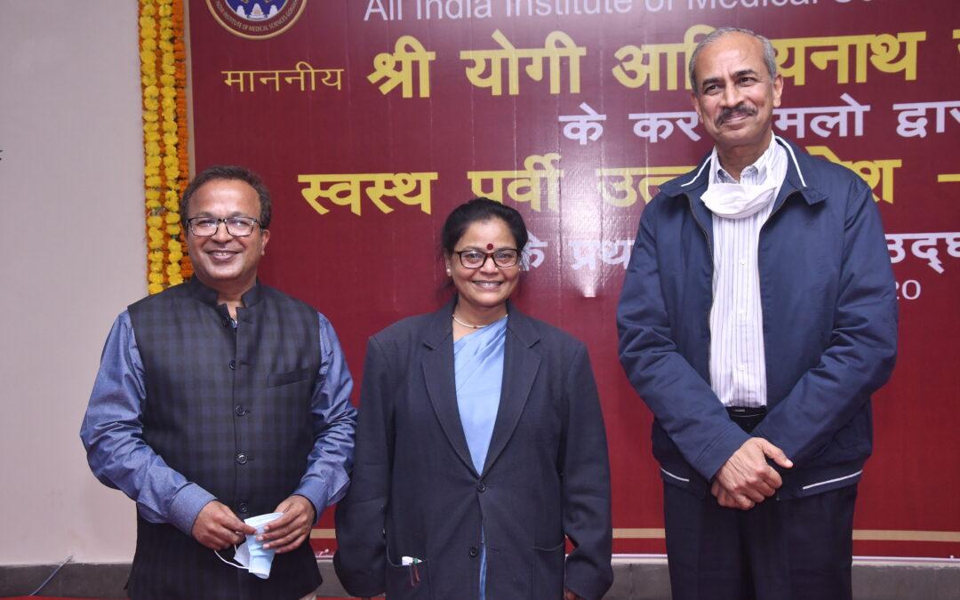 Swasth Purvi Uttar Pradesh- Ek Pahel (11.12.2020)